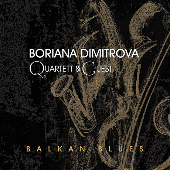 BORIANA DIMITROVA - Album Artwork