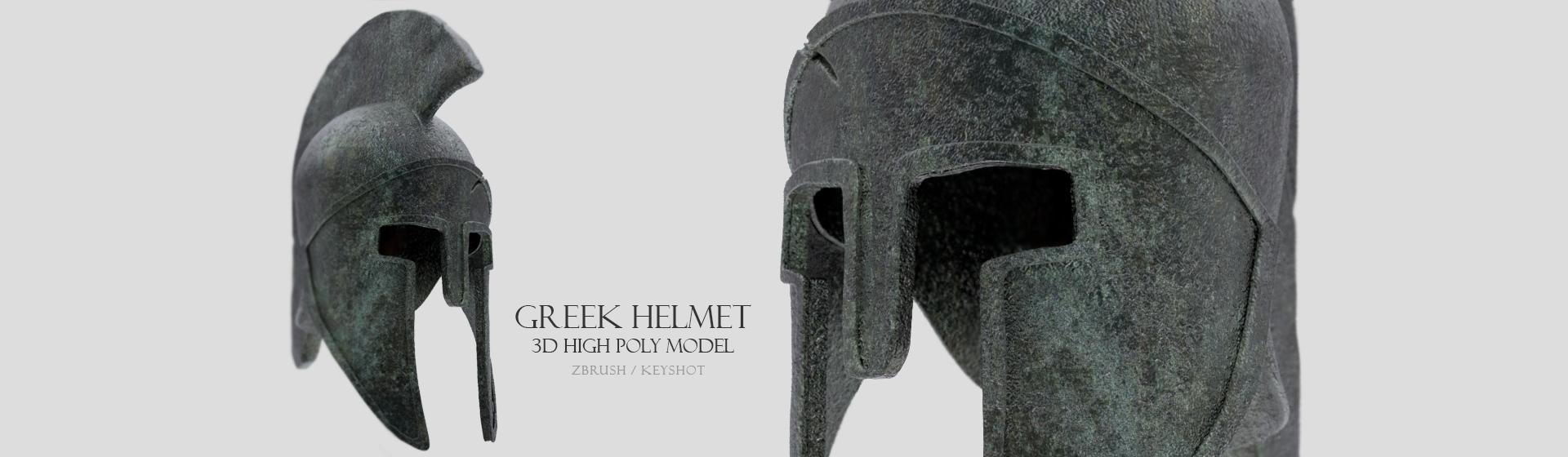 Helmet_slide